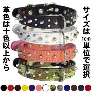 首輪 中型犬用 スタッズ 革 2cm幅:2cm Type 001(8mm+4mm丸鋲)【色は10色以上から、サイズは1cm単位でオーダー】|extraheavyy