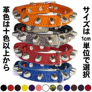 首輪 中型犬用 スタッズ 革 2cm幅:2cm Type 002(14mm鋲)【色は10色以上から、サイズは1cm単位でオーダー】|extraheavyy
