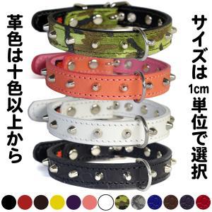 首輪 中型犬用 スタッズ 革 2cm幅:2cm Type 005(8mm鋲)【色は10色以上から、サイズは1cm単位でオーダー】|extraheavyy