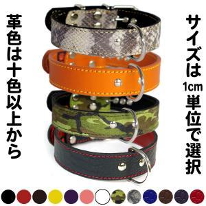 首輪 中型犬用 革 3cm幅:3cm Type 000(鋲なし)【色は10色以上から、サイズは1cm単位でオーダー】|extraheavyy