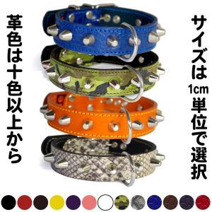 首輪 中型犬用 スタッズ 革 3cm幅:3cm Type 002(14mm鋲)【色は10色以上から、サイズは1cm単位でオーダー】|extraheavyy
