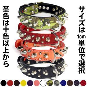 首輪 中型犬用 スタッズ 革 3cm幅:3cm Type 006(14mm+8mm鋲)【色は10色以上から、サイズは1cm単位でオーダー】|extraheavyy
