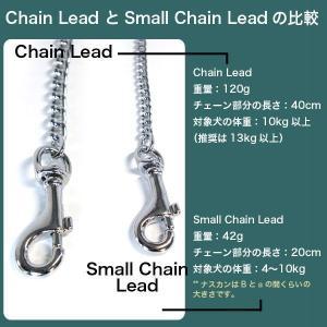 リード 中型犬用 チェーン 革:2.5cm幅 Chain Lead 005(取り外し)【色は革十色以上から、長さもオーダーできる!】|extraheavyy|02