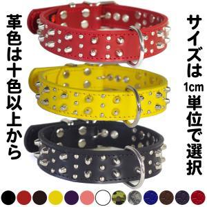 首輪 中型犬用 スタッズ 革 3cm幅:3cm Type_008(8mm+4mm丸鋲)【色は10色以上から、サイズは1cm単位でオーダー】|extraheavyy