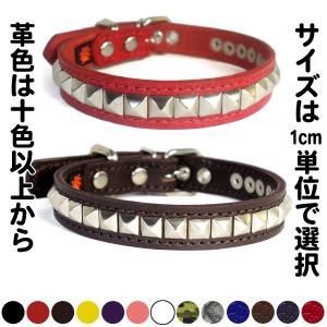 首輪 中型犬用 スタッズ 革 2cm幅:2cm Type S2R(10mm角鋲)【色は10色以上から、サイズは1cm単位でオーダー】|extraheavyy