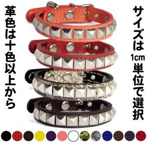 小型犬用スタッズ革首輪:Small Type S2R(10mm角鋲R) *色は十色以上から、サイズは1cm単位でオーダー|extraheavyy