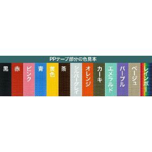 リード 革 PPテープ::PP Lead 005(取り外し)【色は革十色以上から、PPテープは12色から、長さもオーダーできる!】|extraheavyy|05