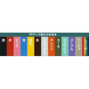 肩がけ リード PPテープ 革:PPLead 006【色は革7色から、PPテープは12色から、長さもオーダーできる!】|extraheavyy|03