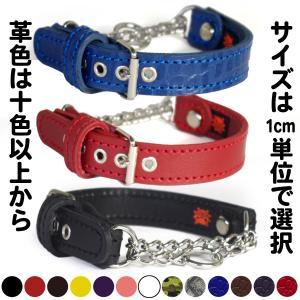 ハーフチョーク 小型犬用 スタッズ 革:Small Type チョーカー 000(鋲なし)|extraheavyy