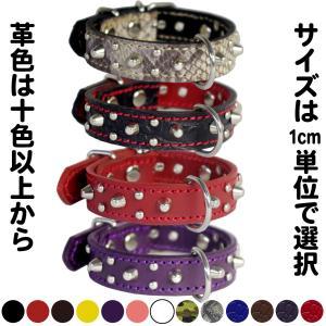 2cm幅の小型犬用スタッズ革首輪:Small Type G5-003(8mm+4mm丸鋲) *色は十色以上から、サイズは1cm単位でオーダー|extraheavyy