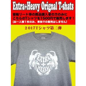 Tシャツ2017(Tシャツだけの購入不可)|extraheavyy