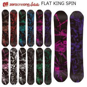 予約商品 5大特典付 19 011 Artistic FLATKING SPIN メンズ 6サイズ ダブルキャンバー 19Snow スノーボード|extreme-ex