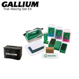 Gallium Wax トライアルワクシングセット (ソフトケース) 14点セット ガリウム ホットワックス Gallium Trial Waxing Set|extreme-ex