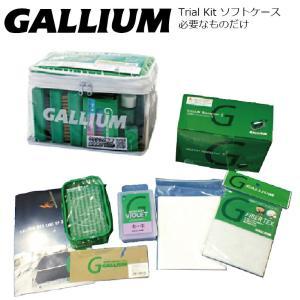 Gallium Wax トライアルキット GALLIUM Trial Kit 必要なものだけセット ガリウム スノーボードワックスアイロンセット|extreme-ex