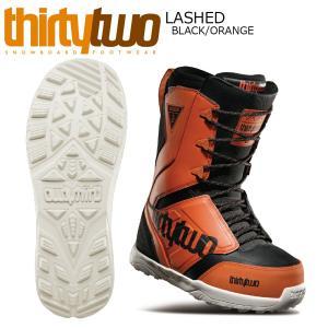 18 THIRTYTWO 32 LASHED Black/Orange'17 サーティーツー サーラッシュド  シューレース スノーボードブーツ 軽量 熱成型可能 2017-18|extreme-ex