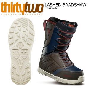 18 THIRTYTWO 32 LASHED BRADSHAW Brwon'17 サーティーツー サーラッシュド ブラッドショウ  シューレース スノーボードブーツ 軽量 熱成型可能 2017-18|extreme-ex