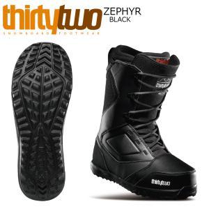 18 THIRTYTWO 32 ZEPHYR Black'17 サーティーツー ゼファー シューレース スノーボードブーツ 軽量 熱成型可能 2017-18|extreme-ex