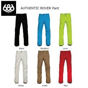 18 686 AUTHENTIC ROVER Pant 5カラー シックスエイトシックス オーセンティック ローバー パンツ 17-18 2017-18|extreme-ex