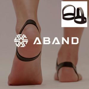 簡単履くだけで美姿勢 ABAND アバンド Ankle Band アンクルバンド 姿勢サポート かかと装着 シリコンゴム 肩こり 腰痛 ひざの痛み 足のむくみ 体型の崩れ 改善 extreme-ex