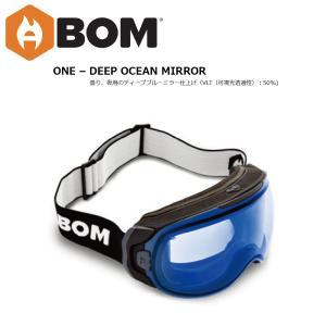 予約商品 19 ABOM Goggle ONE-DEEP OCEAN MIRROR エーボム ゴーグル ワン 温熱伝導フィルム ゴーグル 18-19 2019-19 19Snow|extreme-ex