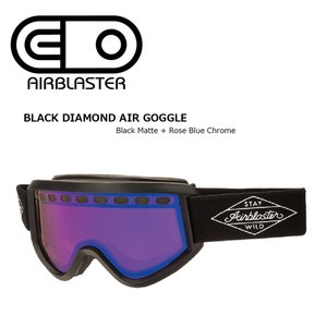 18 AIRBLASTER BLACK DIAMOND AIR Goggle BlackMatte/BlueBird Lens エアブラスター ゴーグル20182017 2017-18|extreme-ex