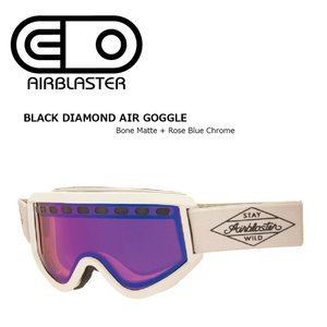 18 AIRBLASTER BLACK DIAMOND AIR Goggle BONE MATTE/BLUE BIRD LENS エアブラスター ゴーグル20182017 2017-18|extreme-ex