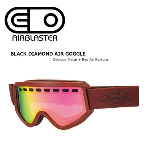 18 AIRBLASTER BLACK DIAMOND AIR Goggle OXBLOOD MATTE/HERO LENS エアブラスター ゴーグル20182017 2017-18|extreme-ex
