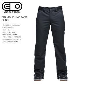 18 AIR BLASTER Cranky Chino Pant 5カラー エアブラスター クランキーパンツ 17-18 2017-18|extreme-ex