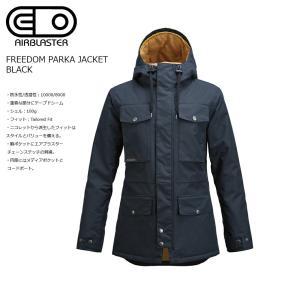 18 AIR BLASTER W Freedom Parka Jacket 4カラー エアブラスター フリーダム パーカー 17-18 2017-18 extreme-ex