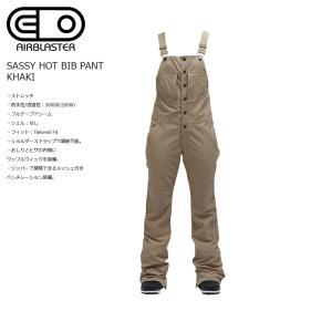 18 AIR BLASTER W Sassy Hot Bib Pant 3カラー エアブラスター サシ―ホットビブ パンツ 17-18 2017-18 extreme-ex