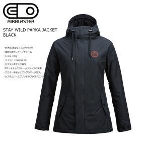 18 AIR BLASTER W Stay Wild Parka Jacket 4カラー エアブラスター ステイワイルド パーカー 17-18 2017-18|extreme-ex