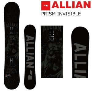 予約商品 5大特典付 19 ALLIAN PRISM INVISIBLE 4サイズ アライアン プリズム インビシブル スノーボード 板 キャンバー ツイン|extreme-ex