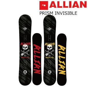 プレチューン付 19 ALLIAN PRISM LTD 152cm アライアン プリズム リミテッド スノーボード 板 キャンバー ツイン 19Snow ソールカバー付|extreme-ex