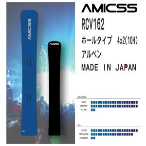 予約商品 5大特典付 19 AMICCS RCV 162 アミックス アールシーブイ アルペン カービング 19Snow スノーボード 18-19|extreme-ex