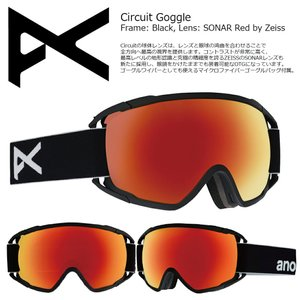 18 ANON Goggle CIRCUIT Black/SONAR Red By ZEISS アジアンフィット アノン ゴーグルサーキット 眼鏡対応 17-18 2017-18|extreme-ex