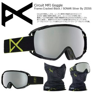 18 ANON Goggle CIRCUIT MFI Cracked Black/SONAR Silver By ZEISS アジアンフィット アノン ゴーグルサーキット 眼鏡対応 17-18 2017-18|extreme-ex