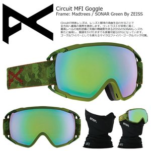 18 ANON Goggle CIRCUIT MFI Madtrees/SONAR Green By ZEISS アジアンフィット アノン ゴーグルサーキット 眼鏡対応 17-18 2017-18|extreme-ex