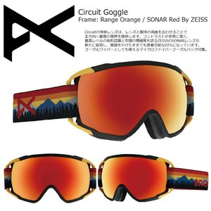 18 ANON Goggle CIRCUIT Range Orange/SONAR Red By ZEISS アジアンフィット アノン ゴーグルサーキット 眼鏡対応 17-18 2017-18|extreme-ex