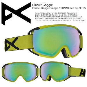 18 ANON Goggle CIRCUIT Yellow/SONAR Green By ZEISS アジアンフィット アノン ゴーグルサーキット 眼鏡対応 17-18 2017-18|extreme-ex