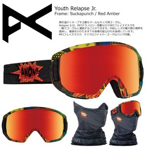 18 ANON Goggle Y RELAPSE JR Suckapunch/Red Amber アジアンフィット アノン ゴーグル リラプスジュニア 眼鏡対応 ユース 17-18 2017-18|extreme-ex