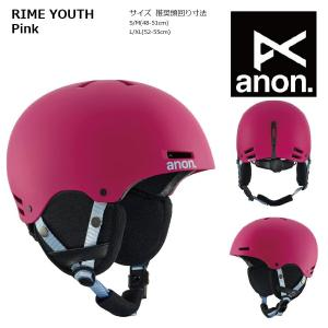 送料無料 18 ANON Helmet Y RIME Pink アノン ヘルメット ライム ボードヘルメット ユース 17-18 2017-18|extreme-ex