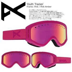18 ANON Goggle Y TRACKER Pink/Pink Amber アジアンフィット アノン ゴーグル トラッカージュニア ボードゴーグル ユース 17-18 2017-18|extreme-ex