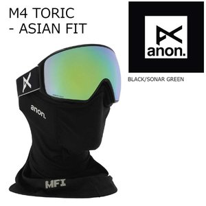 19 ANON Goggle M4 TORIC-AsianFit Black/SonarGreen アジアンフィット アノン ゴーグル 眼鏡対応 18-19 2018-19 19Snow|extreme-ex