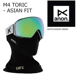 19 ANON Goggle M4 TORIC-AsianFit White/SonarGreen アジアンフィット アノン ゴーグル 眼鏡対応 18-19 2018-19 19Snow|extreme-ex