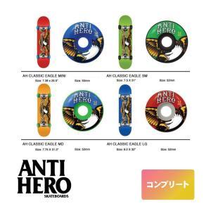ANTIHERO スケートボード コンプリート セット【 CLASSIC EAGLE 】 スケボー  アンチヒーロー デッキ|extreme-ex