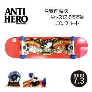 ANTIHERO スケートボード コンプリート セット 7.3インチ【 CLASSIC EAGLE MINI 】スケボー アンチヒーロー デッキ キッズ 子供|extreme-ex