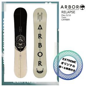 18 ARBOR RELAPSE 4サイズ アーバー リラプス オールマウンテン スノーボード 板 17-18 2017-18|extreme-ex