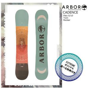 18 ARBOR W CADENCE 5サイズ アーバー ケイデンス オールマウンテン スノーボード 板 17-18 2017-18|extreme-ex