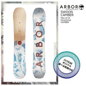 18 ARBOR W SWOON CAMBER 4サイズ アーバー スゥーン キャンバー オールマウンテン スノーボード 板 17-18 2017-18|extreme-ex