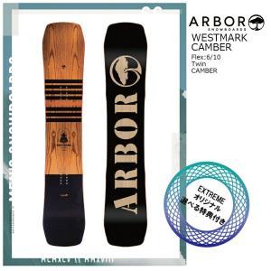 18 ARBOR WESTMARK CAMBER FRANK APRIL EDT 5サイズ アーバー ウエストマーク キャンバー オールマウンテン スノーボード 板 17-18 2017-18|extreme-ex